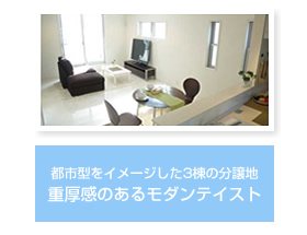 result_s003
